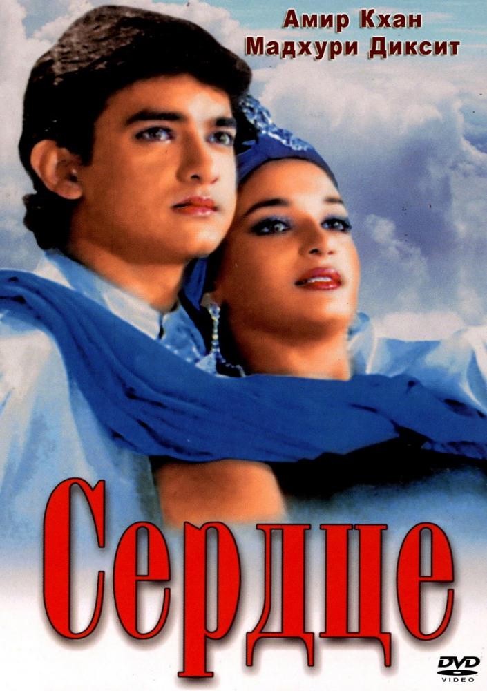 индийский фильм бог знает